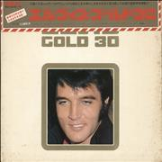 Click here for more info about 'Elvis Presley - Gold 30 - Complete'