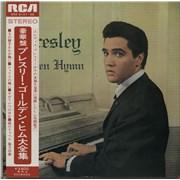 Click here for more info about 'Elvis Presley - Golden Hymn - Matt sleeve'