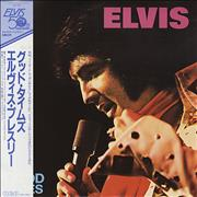 Click here for more info about 'Elvis Presley - Good Times - 50th Obi'