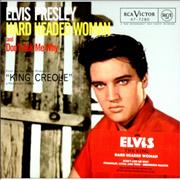 Click here for more info about 'Elvis Presley - Hard Headed Woman'