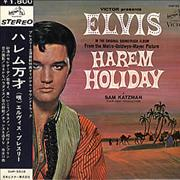 Click here for more info about 'Elvis Presley - Harem Holiday + Obi'
