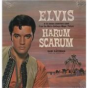 Elvis Presley Harum Scarum USA vinyl LP