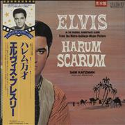 Click here for more info about 'Elvis Presley - Harum Scarum'