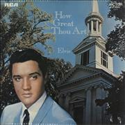 Click here for more info about 'Elvis Presley - How Great Thou Art - laminated'