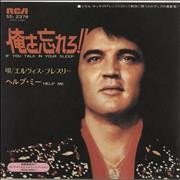 Click here for more info about 'Elvis Presley - If You Talk In Your Sleep'