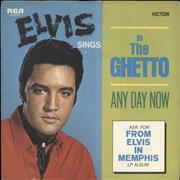 "Elvis Presley In The Ghetto Germany 7"" vinyl"