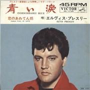 """Elvis Presley Indescribably Blue Japan 7"""" vinyl"""