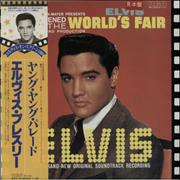 Click here for more info about 'Elvis Presley - It Happened At The World's Fair'