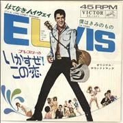 Click here for more info about 'Elvis Presley - (It's A) Long Lonely Highway'