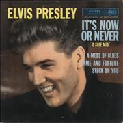 "Elvis Presley It's Now Or Never - 1st France 7"" vinyl"