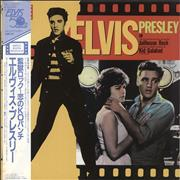Click here for more info about 'Elvis Presley - Jailhouse Rock / Kid Galahad'