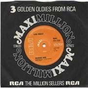 """Elvis Presley Jailhouse Rock - Solid UK 7"""" vinyl"""