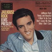 Click here for more info about 'Elvis Presley - Jailhouse Rock EP - 1st'