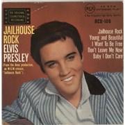 """Elvis Presley Jailhouse Rock EP - 58.4 - VG UK 7"""" vinyl"""