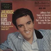 "Elvis Presley Jailhouse Rock EP - 58.9 UK 7"" vinyl"