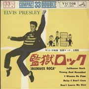 Click here for more info about 'Elvis Presley - Jailhouse Rock EP - Insert - EX'