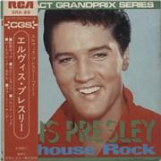 """Elvis Presley Jailhouse Rock EP Japan 7"""" vinyl"""