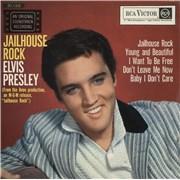 Elvis Presley Jailhouse Rock South Africa vinyl LP