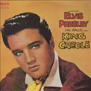 Click here for more info about 'Elvis Presley - King Creole - Matte'