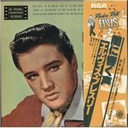 Elvis Presley King Creole Japan vinyl LP