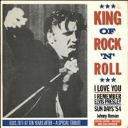 Elvis Presley King Of Rock 'N' Roll UK vinyl LP