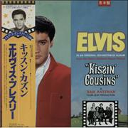 Click here for more info about 'Elvis Presley - Kissin' Cousins'