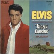 Elvis Presley Kissin' Cousins France vinyl LP