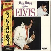 Click here for more info about 'Love Letters From Elvis + poster'