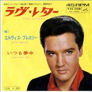 Click here for more info about 'Elvis Presley - Love Letters'