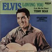 Click here for more info about 'Elvis Presley - Loving You'