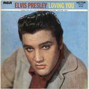 Elvis Presley Loving You France vinyl LP