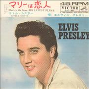 Click here for more info about 'Elvis Presley - (Marie's The Name) His Latest Flame'