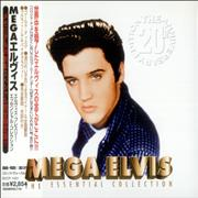 Click here for more info about 'Elvis Presley - Mega Elvis - The Essential Collection - Gold Disc'