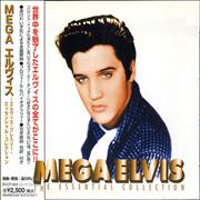 Click here for more info about 'Elvis Presley - Mega Elvis - The Essential Collection'