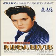 Click here for more info about 'Elvis Presley - Mega Elvis'