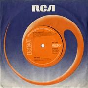 "Elvis Presley My Way - Solid UK 7"" vinyl"