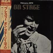 Click here for more info about 'Elvis Presley - On Stage February, 1970 + flyer'