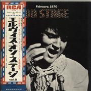Click here for more info about 'Elvis Presley - On Stage February, 1970 - 1st + Obi'