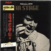 Elvis Presley On Stage February 1970 - Black Obi Japan vinyl LP