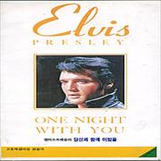 Click here for more info about 'Elvis Presley - One Night With You'