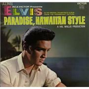 Elvis Presley Paradise Hawaiian Style France vinyl LP