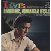 Elvis Presley Paradise, Hawaiian Style Japan vinyl LP