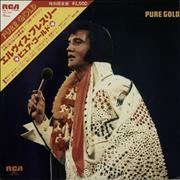 Click here for more info about 'Elvis Presley - Pure Gold'