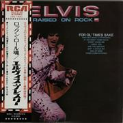 Click here for more info about 'Elvis Presley - Raised On Rock + White Obi'