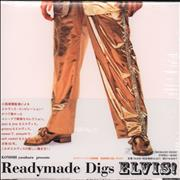 Click here for more info about 'Elvis Presley - Readymade Digs Elvis'