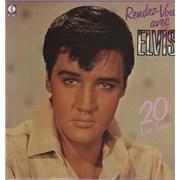 Elvis Presley Rendez-Vous Avec Elvis France vinyl LP