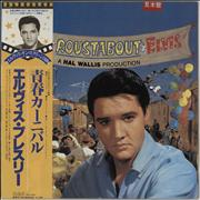 Click here for more info about 'Elvis Presley - Roustabout'