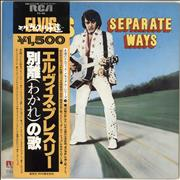 Click here for more info about 'Elvis Presley - Separate Ways'
