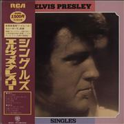 Click here for more info about 'Elvis Presley - Singles'