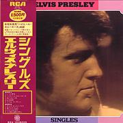 Click here for more info about 'Elvis Presley - Singles + obi'